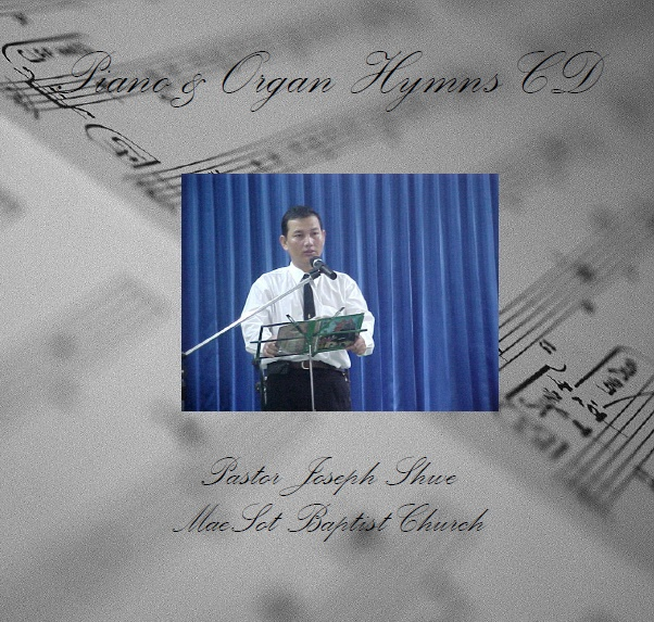 Piano & Organ Hymns CD