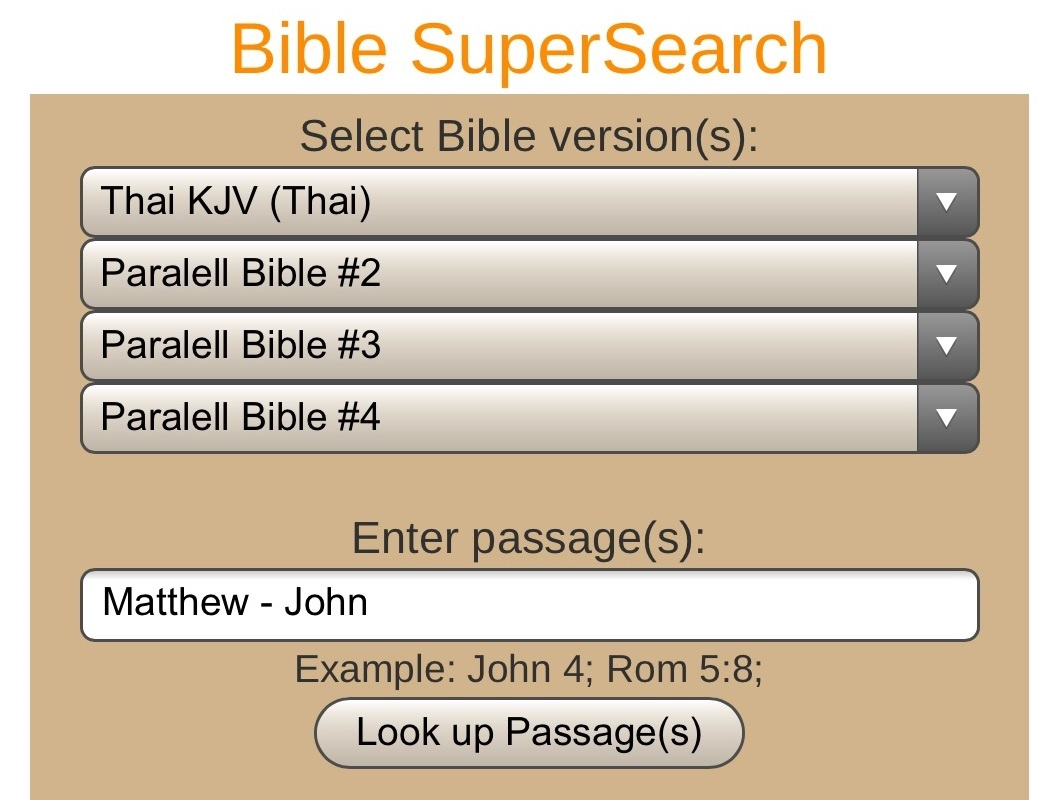Search the Thai KJV Bible Online
